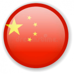 Simplified Chinese Pos Software