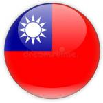 Traditional Chinese Pos Software ( Hong Kong )