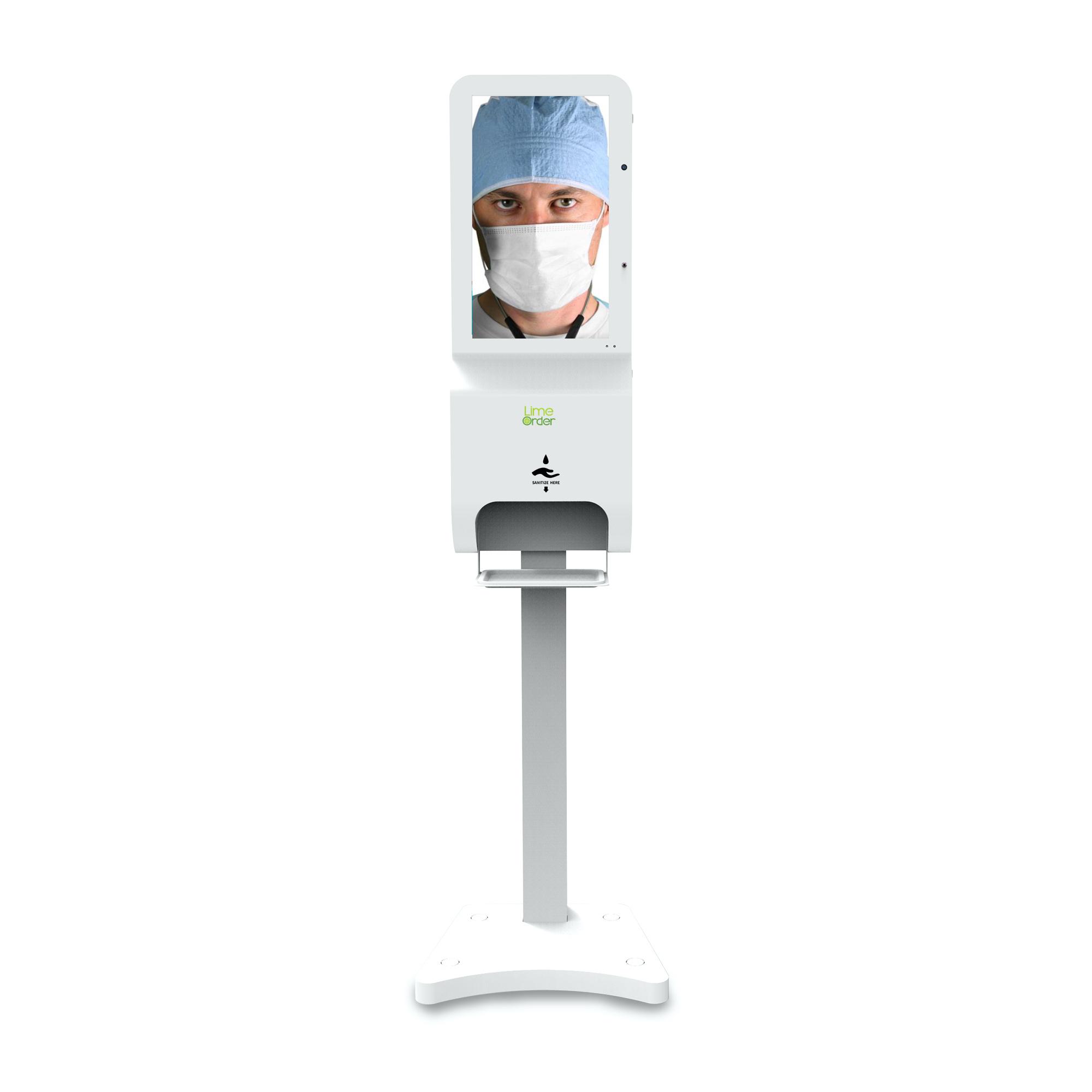body temperature kiosk